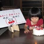 ムスメの誕生日
